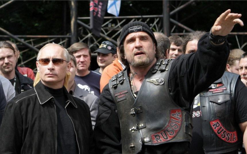 50 відтінків підлабузництва: байкер Хірург порівняв послання Путіна з Євангелієм від Матвія