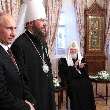 СБУ: РФ використовує Московський Патріархат у війні проти України (фото)