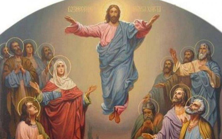 Сьогодні православні святкують Вознесіння Господнє