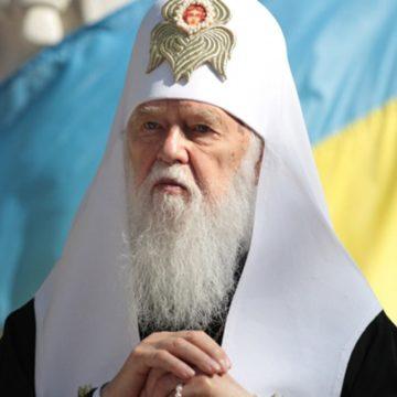 """Патріарх Філарет впевнений, що Константинополь не визнає """"політичну"""" анафему РПЦ"""