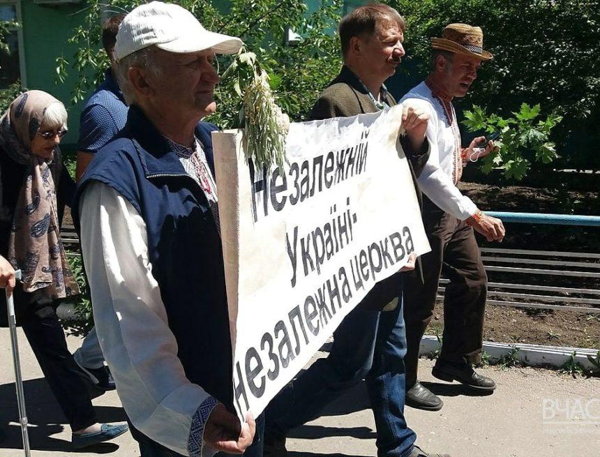 На лінії вогню: у прифронтовому Покровську пройшла Хресна хода на підтримку автокефалії