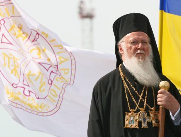 Вселенський Патріарх Варфоломій: Україна незабаром отримає автокефалію, бо це її право