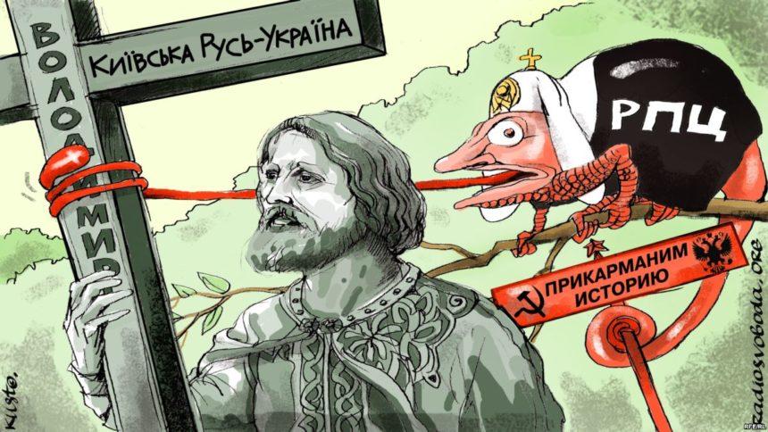 """Журналіст пояснив, чому для Москви втрата контролю над УПЦ МП – це """"однозначний вирок"""""""