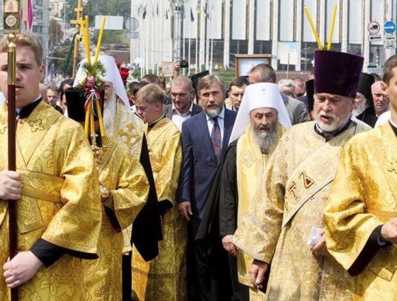 Новинського і керівництво УПЦ МП охороняють співробітники ФСБ (фото)