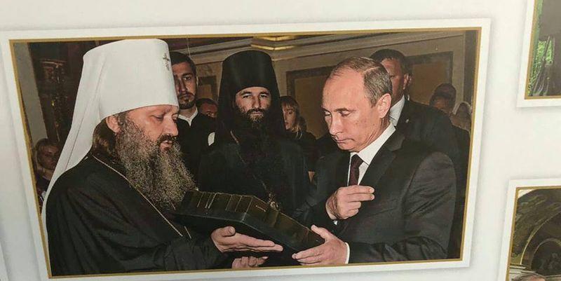 Намісник Києво-Печерської лаври просить посла Угорщини захистити його через фото з Путіним (лист)