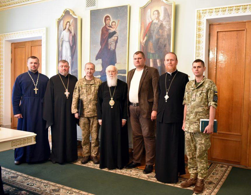 Патріарх Філарет обговорив питання присвоєння військовим частинам імен святих