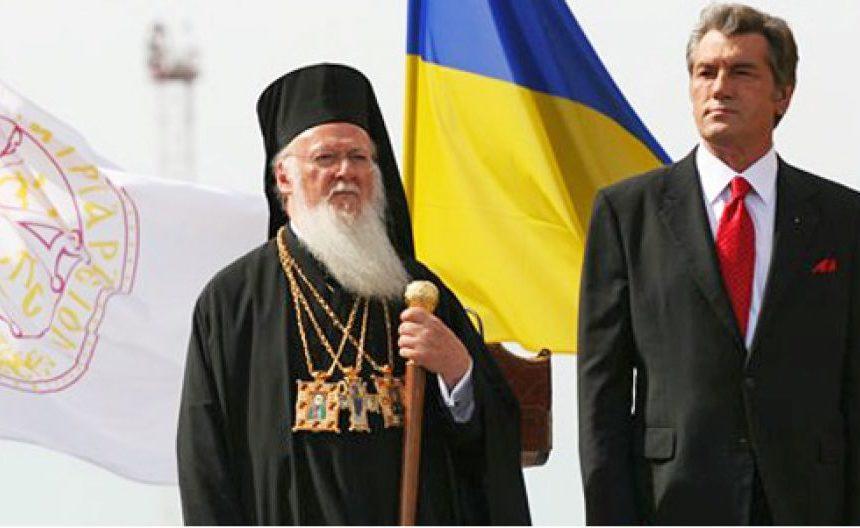 Ющенко розповів, як 10 років тому РПЦ зірвала надання Україні Томосу