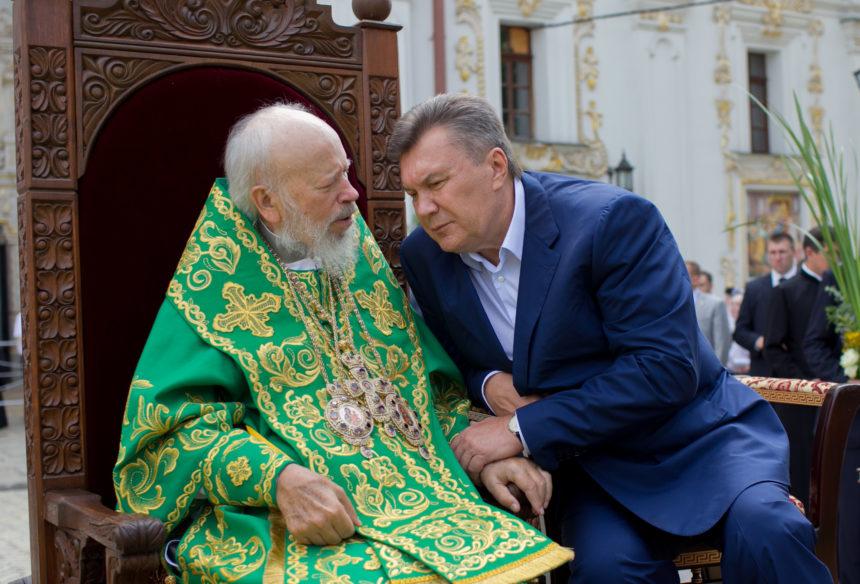 Печерський суд повторно дозволив затримати Януковича у справі про викрадення митрополита Олександра (Драбинка)