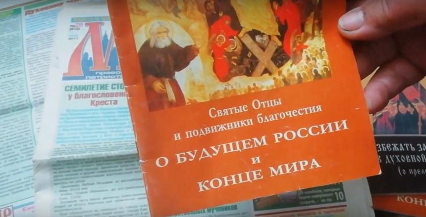 У храмі УПЦ МП в селі Птича знайшли російську літературу (відео)
