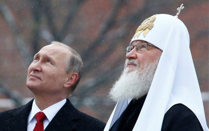 """Очільник РПЦ Кирило вважає, що Вселенського Патріарха """"вигадали"""" у генштабі України – ЗМІ"""