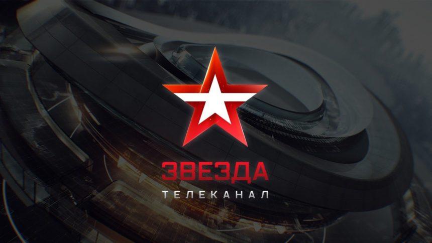 """У Росії засудили фільм телеканалу """"Звезда"""", де саєнтологів називали """"сектою"""" і """"шпигунами США"""""""
