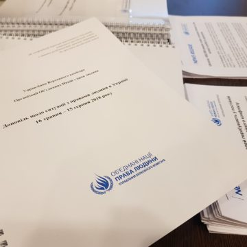В ООН виявили порушення релігійної свободи в Одесі, на Донбасі та в Криму