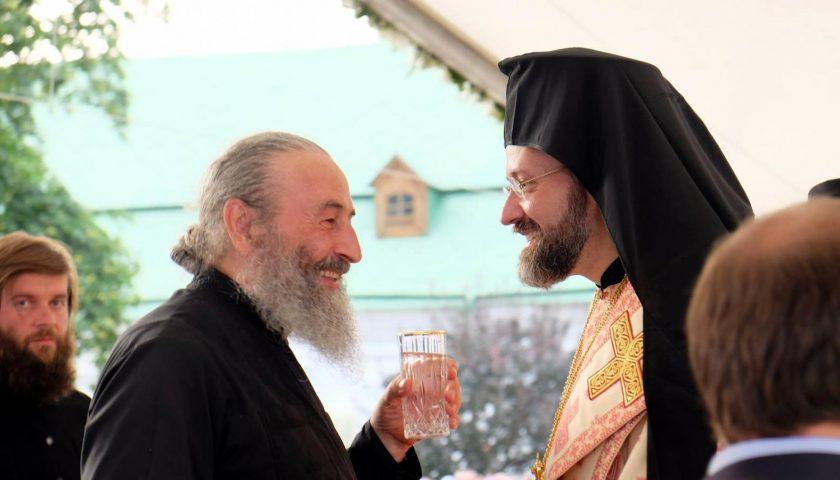 У Константинополі заявили, що російська автокефалія самопроголошена