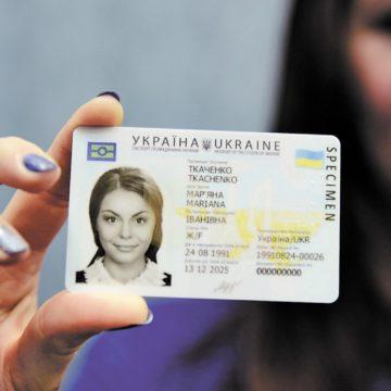 """Жодної """"печатки антихриста"""". Віряни з Коростеня вибороли у суді право не оформлювати паспорт у вигляді ID-карти"""