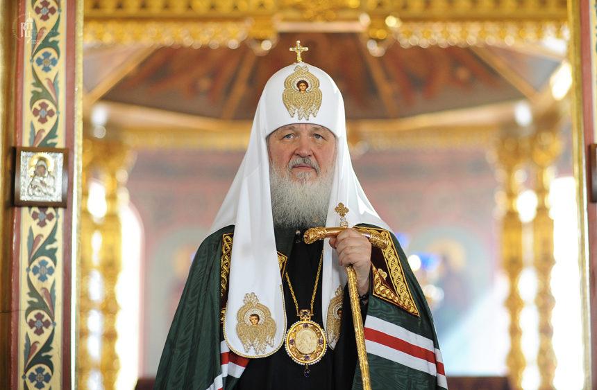 РПЦ взялася за підкуп голів Помісних Церков, щоб вони виступили проти Томосу для України – ЗМІ