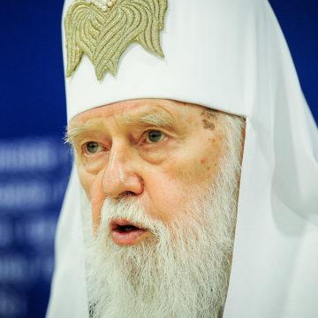Процес надання Томосу незворотній. Патріарх Філарет наголосив, що Україна є канонічною територією Константинополя, а не Москви