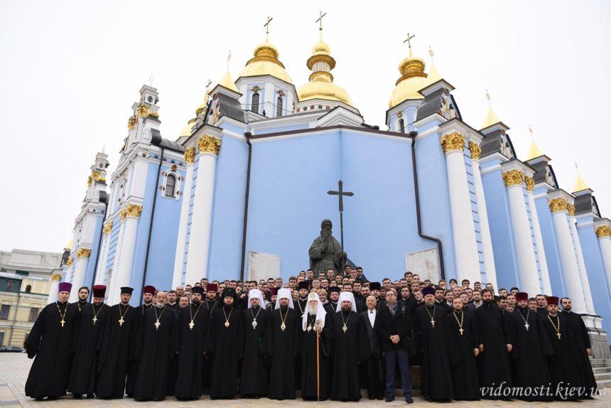 УПЦ КП оприлюднила заяву щодо рішення Синоду Вселенського Патріархату