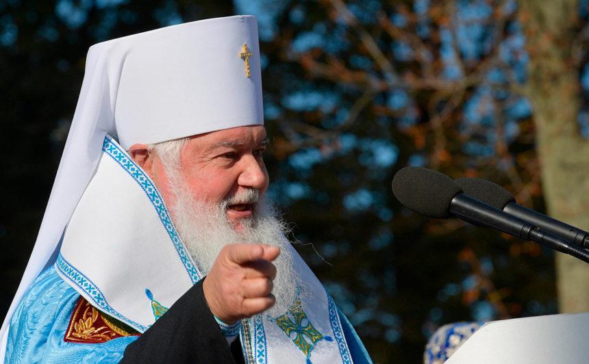 Митрополит Макарій: Ми жертвуємо Андріївську церкву