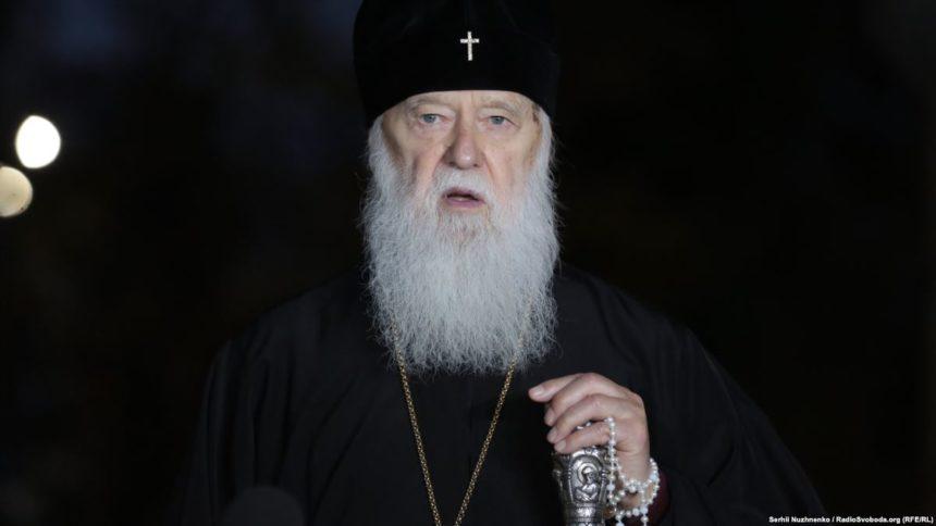 """""""Ми домовимось про скликання Собору найближчим часом"""", – Патріарх Філарет"""