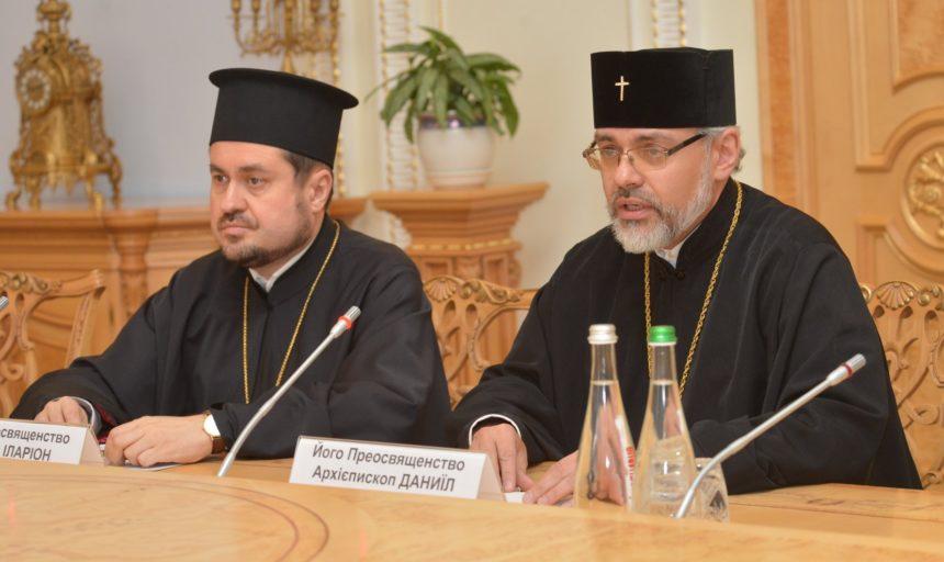 """""""Все буде добре"""". Екзархи у Константинополі звітують про ситуацію в Україні"""