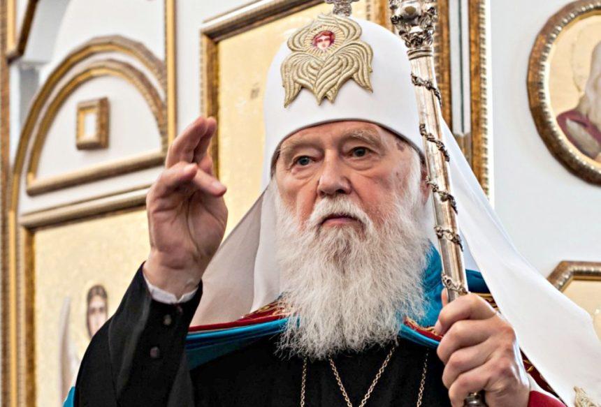 УПЦ КП збирає Архієрейський собор, щоб внести зміни до статуту Церкви