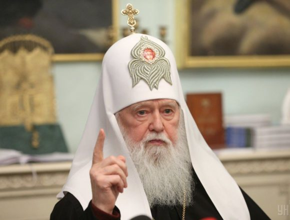 В УПЦ КП спростували чутки про те, що Патріарх Філарет не висуватиметься на посаду предстоятеля ПЦУ
