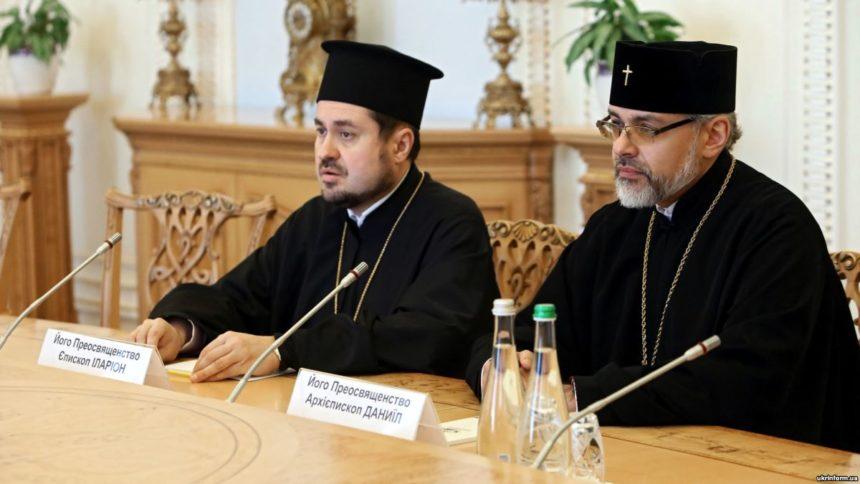 Екзархи продовжують звітувати Синоду Вселенського Патріархату про Україну
