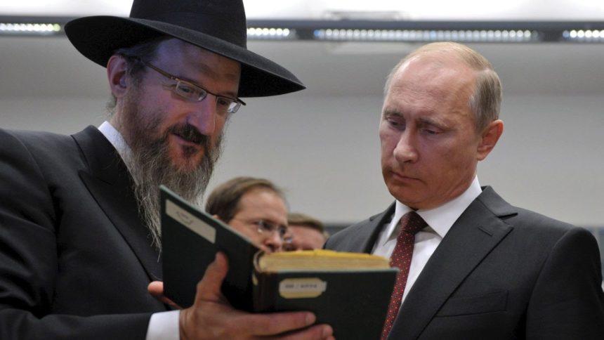 Головний рабин Росії розкритикував рішення Путіна поставити Сирії ЗРК С-300