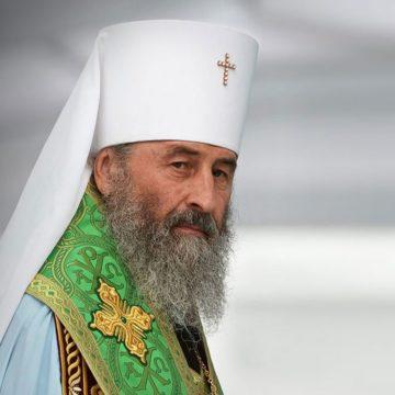 Онуфрій втратив титул митрополита Київського і всієї України – Зоря