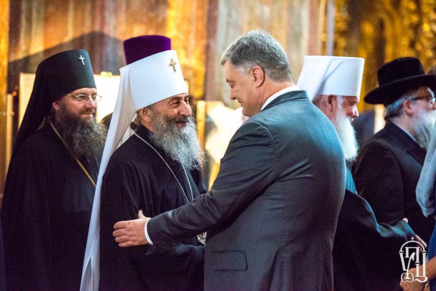 Єпископів УПЦ МП збирають на зустріч із президентом – лист митрополита Антонія
