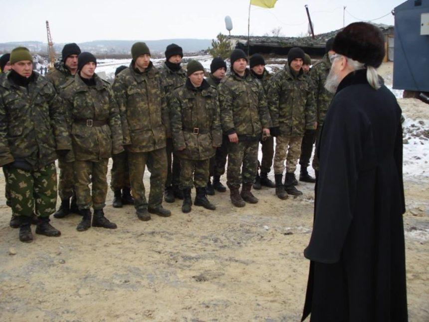 В УПЦ МП заявили, що Генштаб розпорядився не допускати їхніх капеланів до військових частин