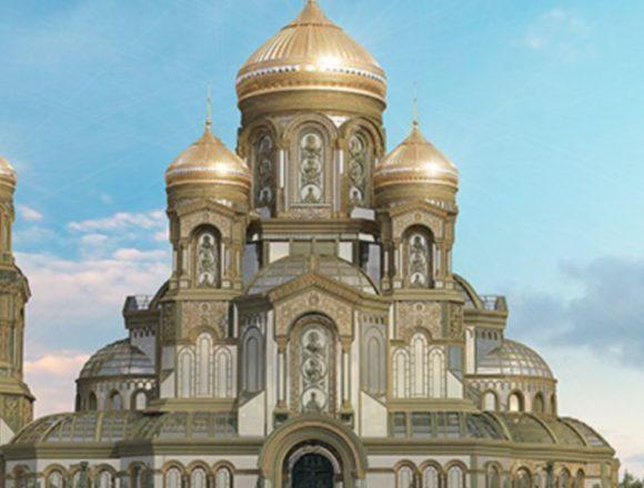 У головному храмі Збройних сил РФ навчатимуть військових священиків