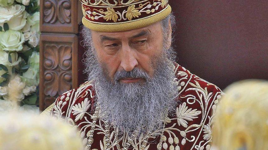 Вселенський Патріарх повідомив, що Предстоятель УПЦ МП Онуфрій не зможе носити титул митрополита Київського