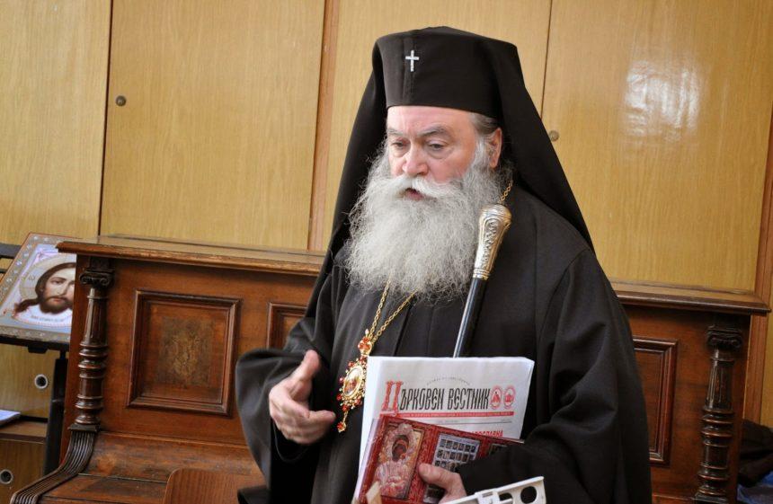 Церковна афера. Болгарська Церква сховала мільйони доларів в Росії – ЗМІ