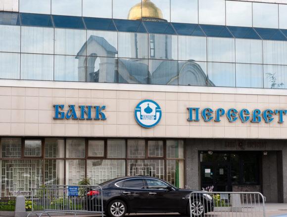 """Арешт колишнього ФСБівця. У Росії почали гучну справу, пов'язану з """"банком РПЦ"""""""