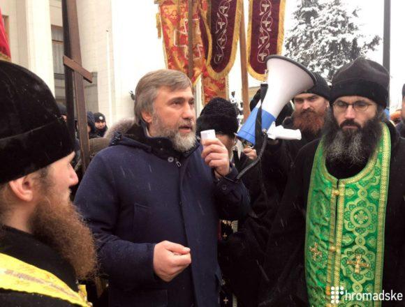 """""""Опоблоківці"""" хочуть скасувати закон про перехід громад РПЦ в Україні у нову церкву"""