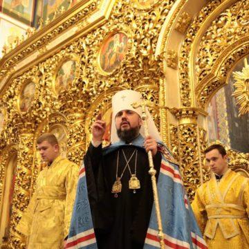 Кафедральним храмом Православної Церкви України буде Михайлівський собор