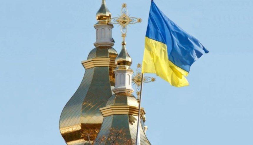 Волинському священику РПЦ в Україні заборонили служіння через бажання приєднатися до ПЦУ