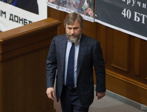 """Спікер Ради – Новинському: """"Нечисть, відійди від мене!"""" (відео)"""